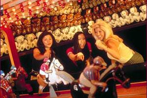 Circus Circus Midway