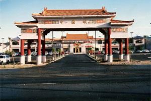 Chinatown Plaza